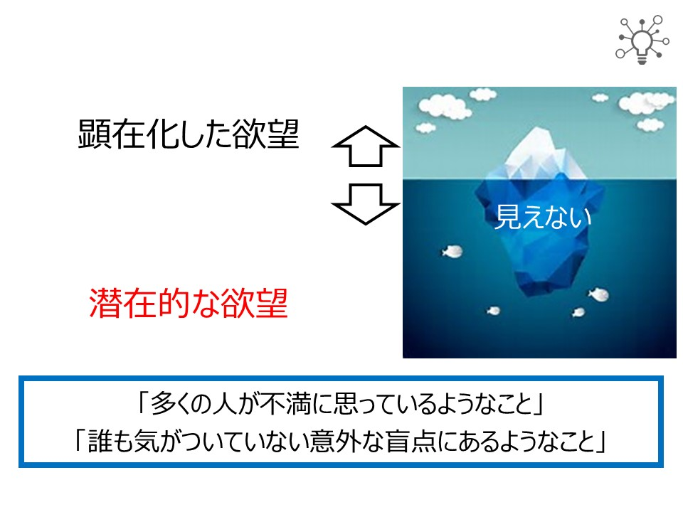 f:id:nakanomasashi:20170629075813j:plain