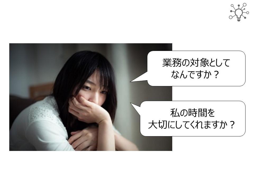 f:id:nakanomasashi:20170710072156j:plain
