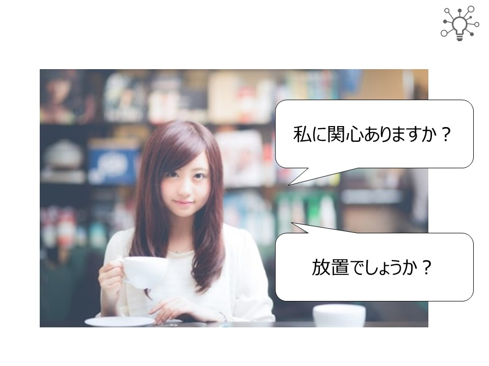 f:id:nakanomasashi:20170713073237j:plain