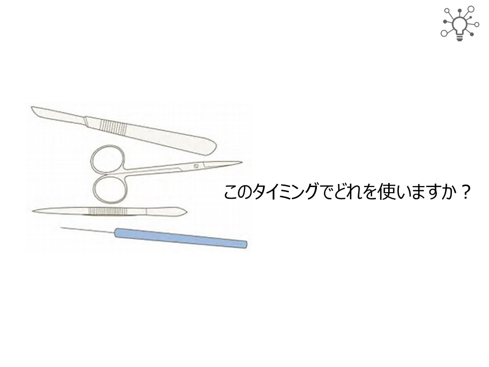 f:id:nakanomasashi:20170719080103j:plain