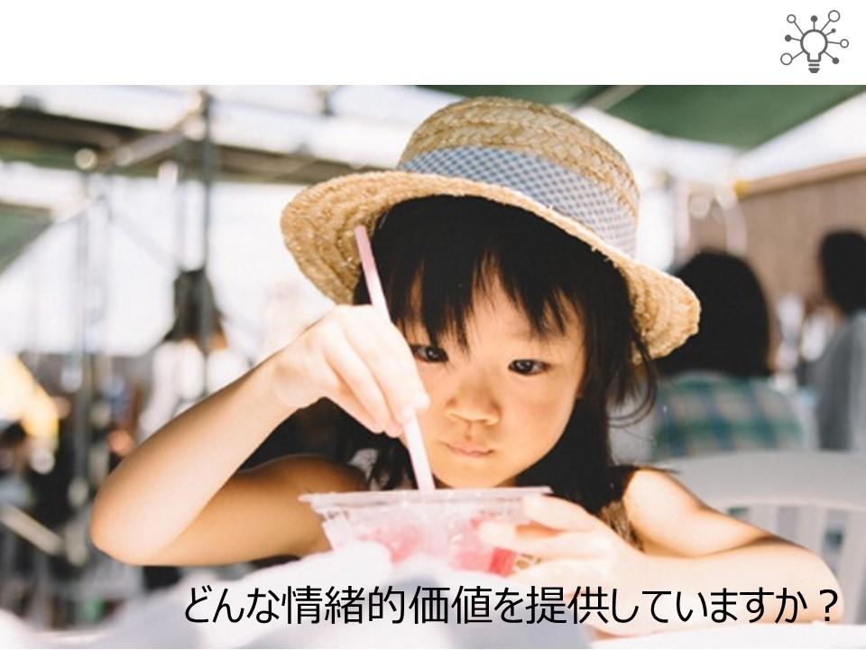 f:id:nakanomasashi:20170721075337j:plain