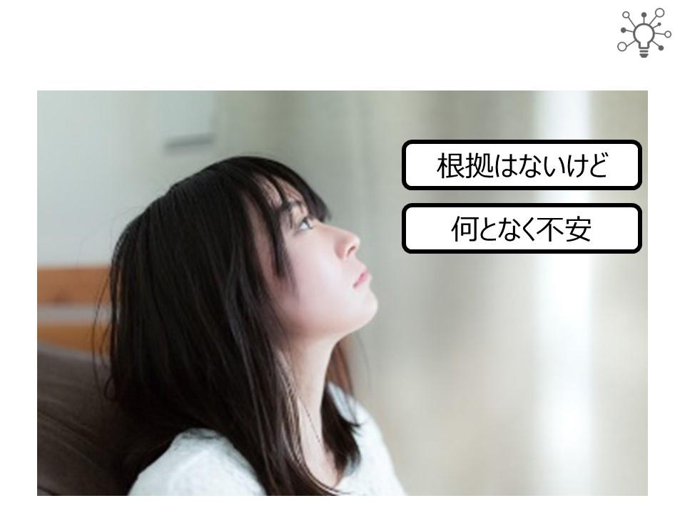 f:id:nakanomasashi:20170731141156j:plain