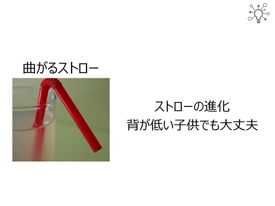 f:id:nakanomasashi:20170801082856j:plain