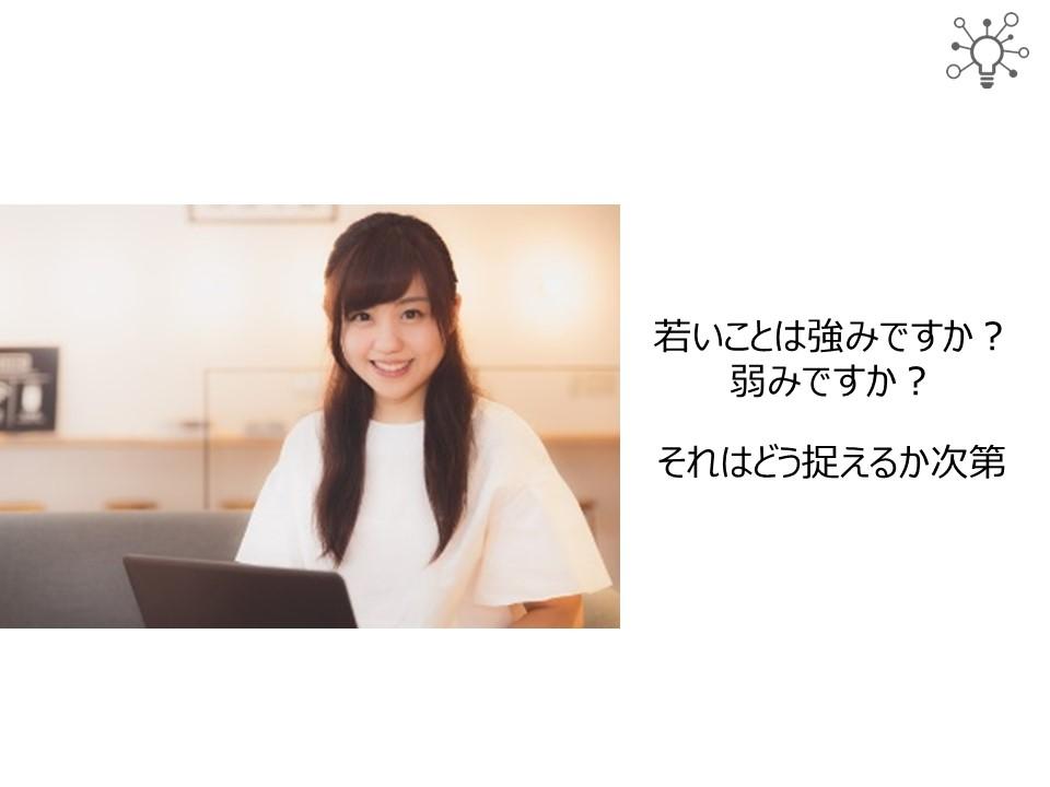 f:id:nakanomasashi:20170805105409j:plain