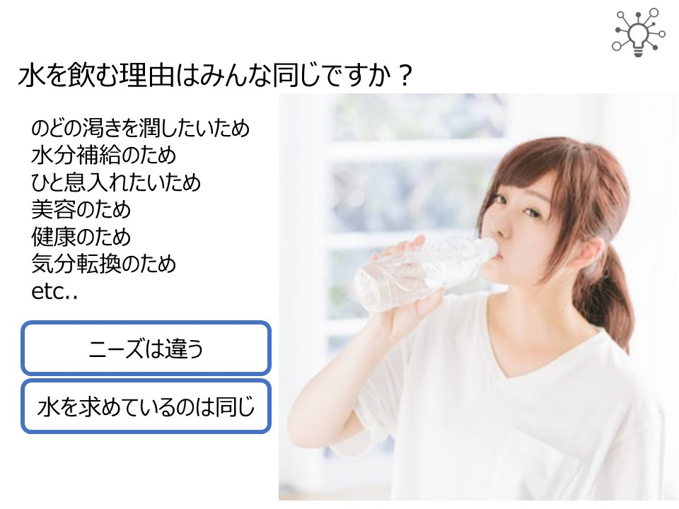 f:id:nakanomasashi:20170808072325j:plain