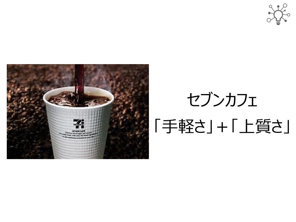 f:id:nakanomasashi:20170812100511j:plain