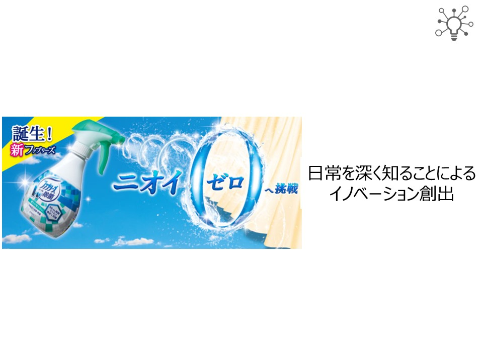 f:id:nakanomasashi:20170813172151j:plain