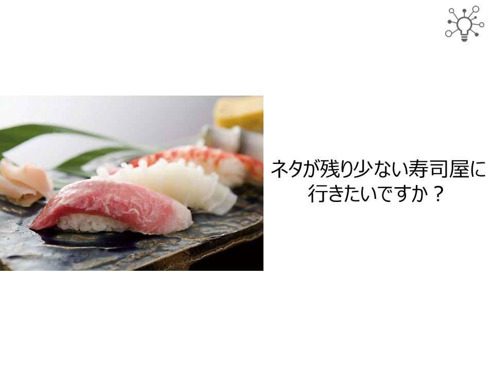 f:id:nakanomasashi:20170814081754j:plain