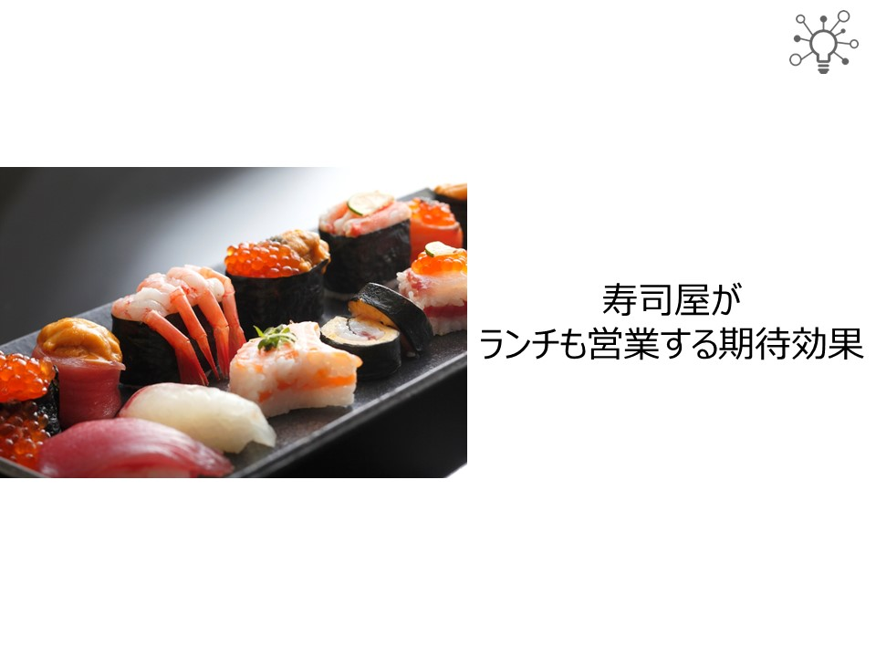 f:id:nakanomasashi:20170815114707j:plain