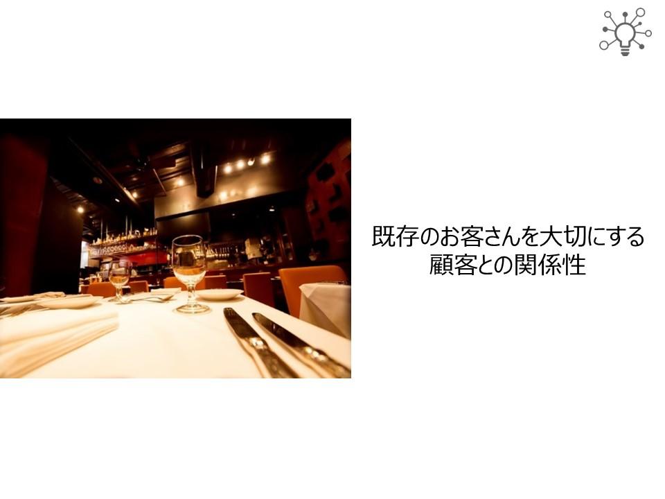 f:id:nakanomasashi:20170824073343j:plain