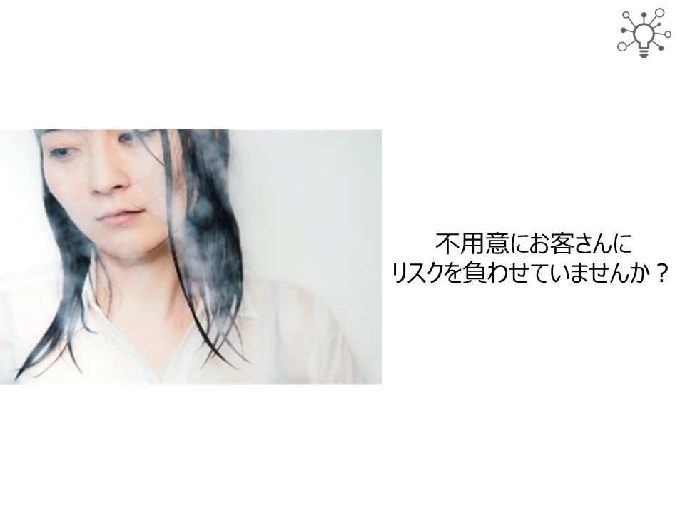 f:id:nakanomasashi:20170830074637j:plain