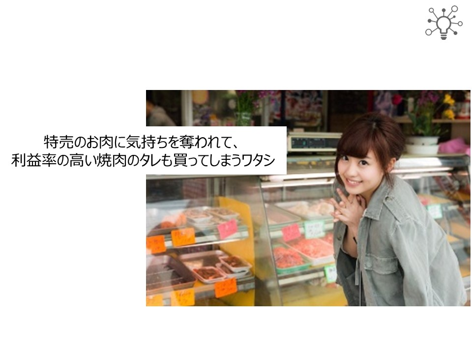 f:id:nakanomasashi:20170831213043j:plain