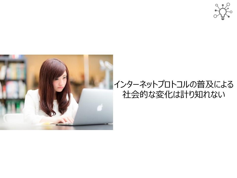 f:id:nakanomasashi:20170903171457j:plain