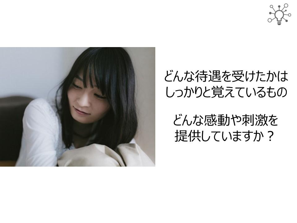 f:id:nakanomasashi:20171001185109j:plain