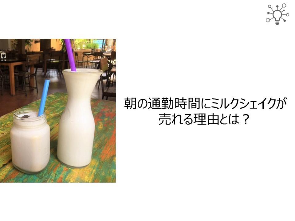 f:id:nakanomasashi:20171009095706j:plain