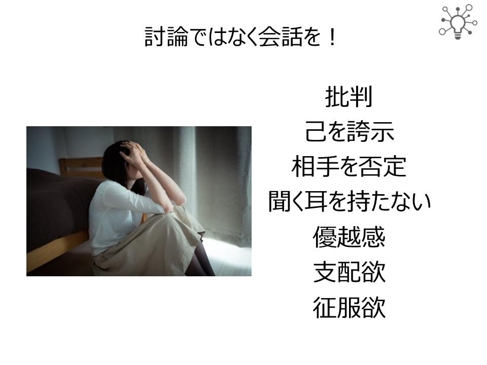 f:id:nakanomasashi:20171121182826j:plain