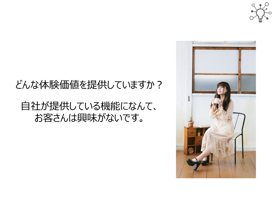 f:id:nakanomasashi:20180105190525j:plain