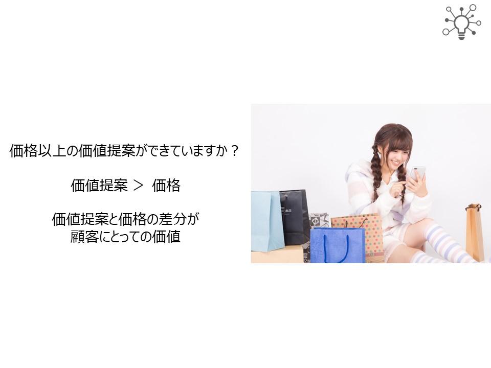 f:id:nakanomasashi:20180119205858j:plain