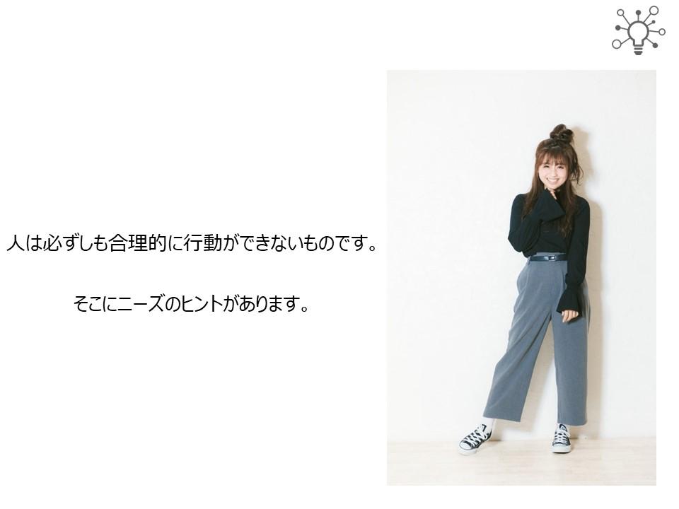 f:id:nakanomasashi:20180125195606j:plain