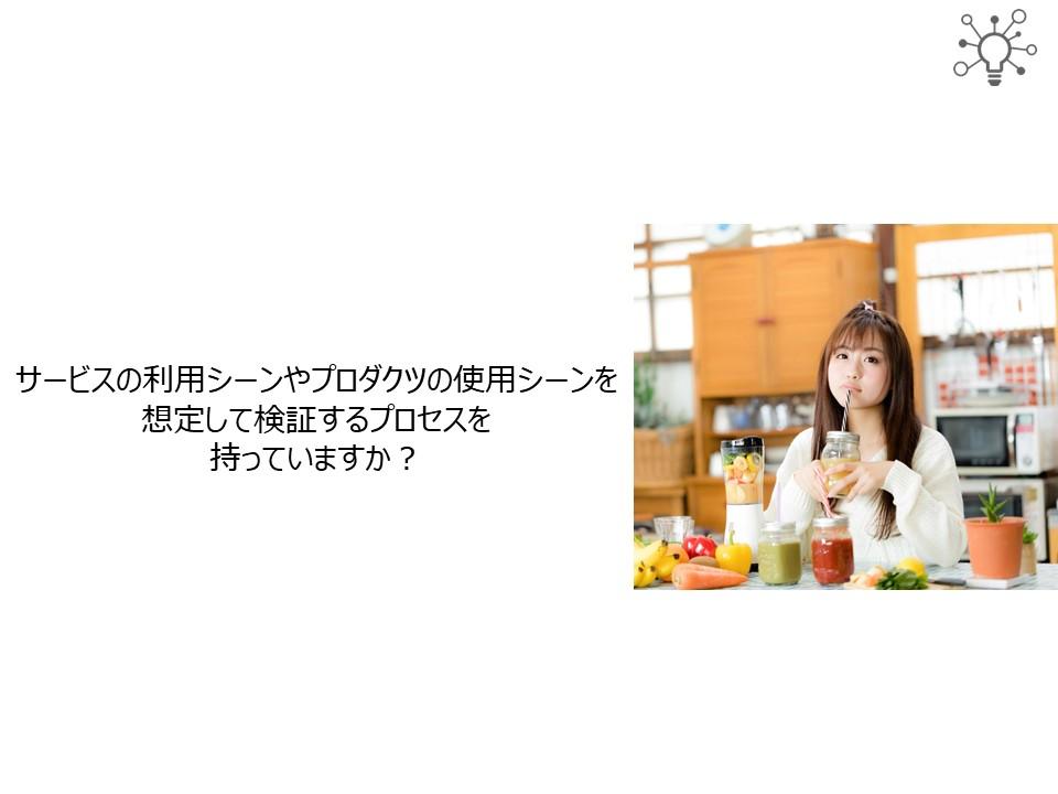 f:id:nakanomasashi:20180201194952j:plain