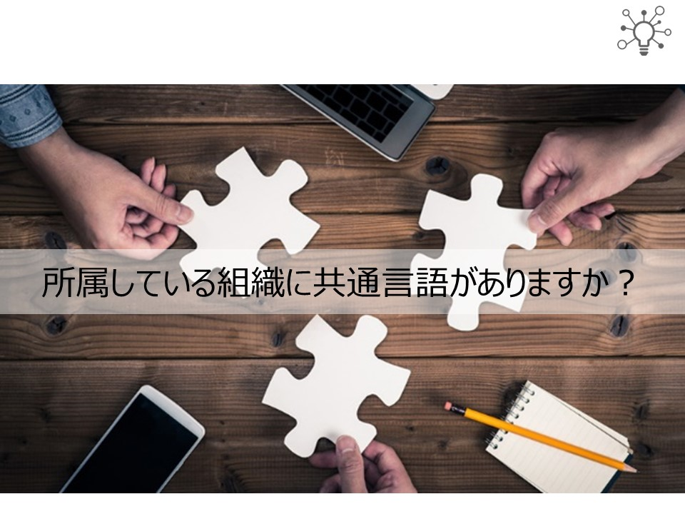 f:id:nakanomasashi:20180423161337j:plain