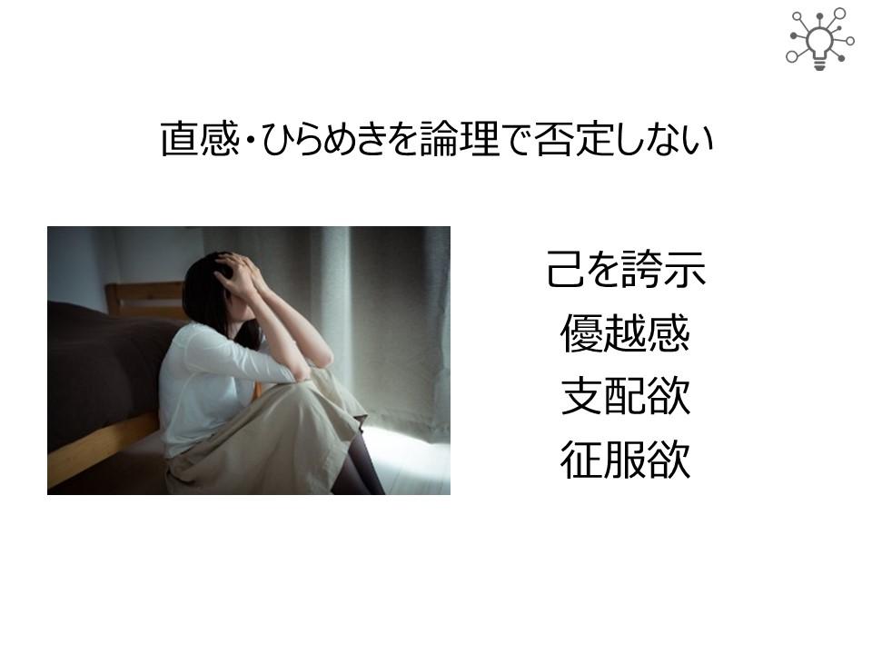 f:id:nakanomasashi:20180603165458j:plain