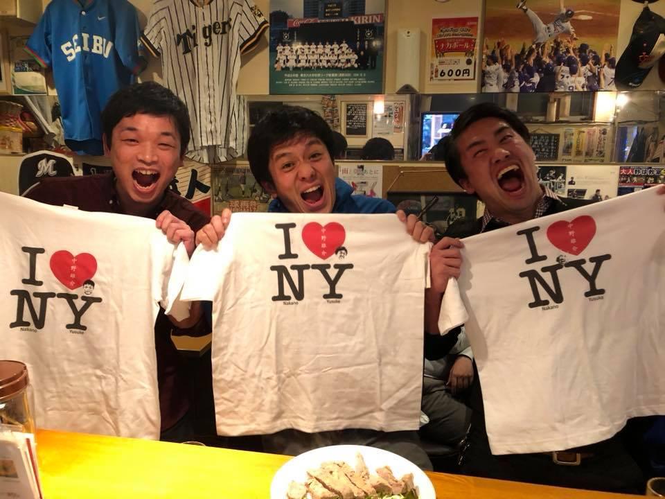 f:id:nakanoyusuke-kai:20180401203447j:plain