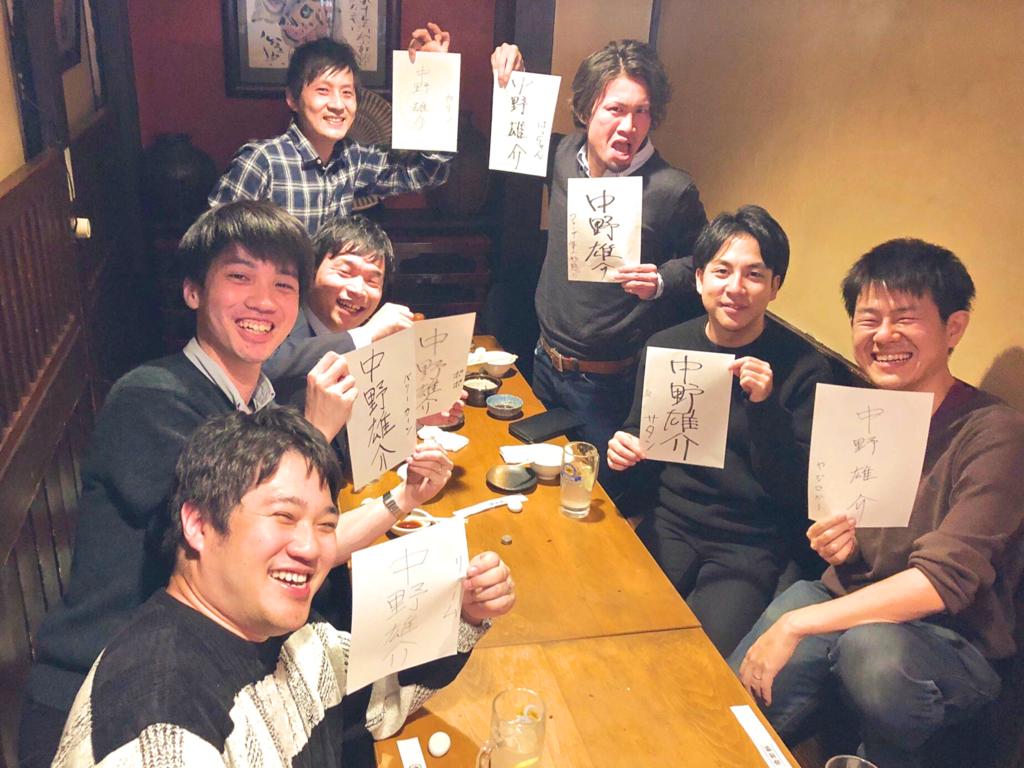 f:id:nakanoyusuke-kai:20190101203817p:plain