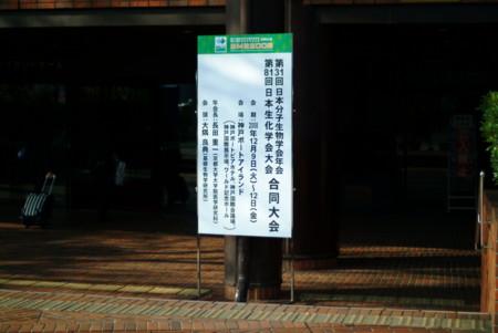 f:id:nakao_mitsuteru:20081212095940j:image