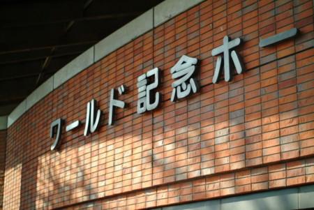 20081212095957