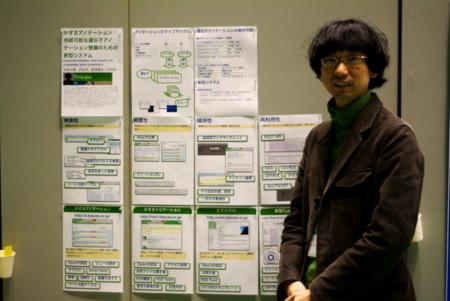 f:id:nakao_mitsuteru:20081212104532j:image