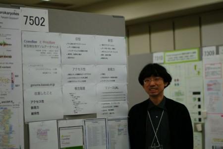 f:id:nakao_mitsuteru:20090305163758j:image