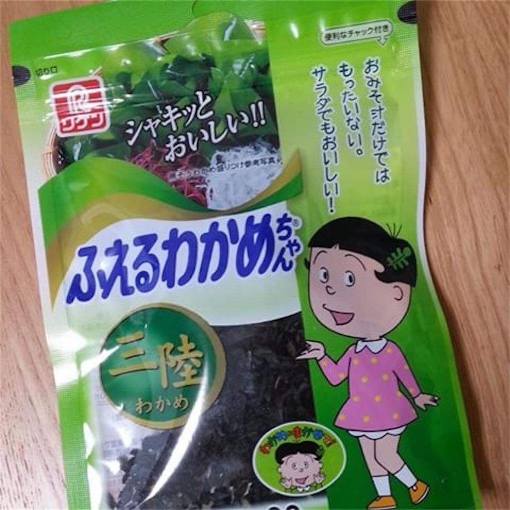 f:id:nakaoka-j:20161005185516j:image