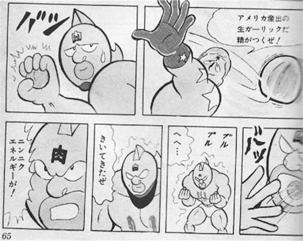 f:id:nakaoka-j:20161011215708j:image