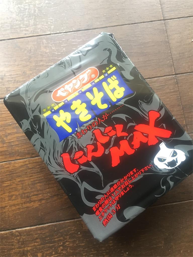 f:id:nakaoka-j:20161011215934j:image
