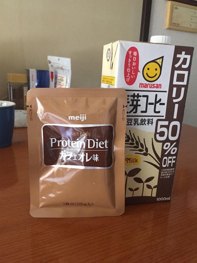 f:id:nakaoka-j:20161019211057j:image