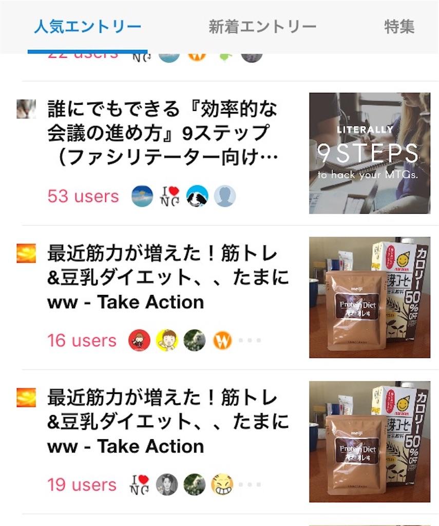 f:id:nakaoka-j:20161020202515j:image