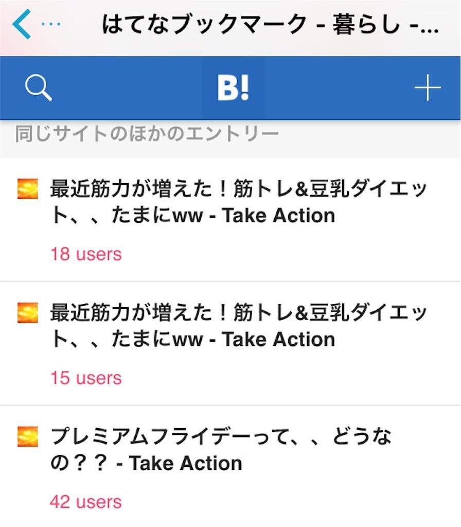 f:id:nakaoka-j:20161020202627j:image