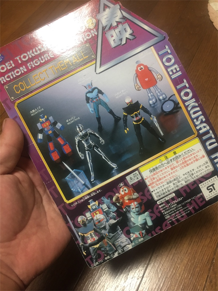 f:id:nakaoka-j:20161022193606j:image