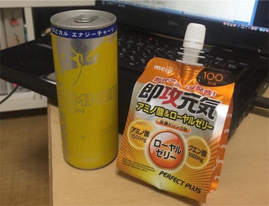 f:id:nakaoka-j:20161025162210j:image