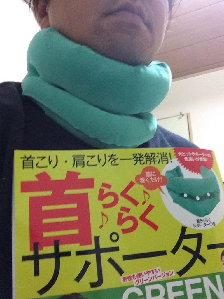 f:id:nakaoka-j:20161030011241j:image