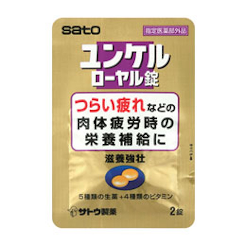 f:id:nakaoka-j:20161030011356j:image