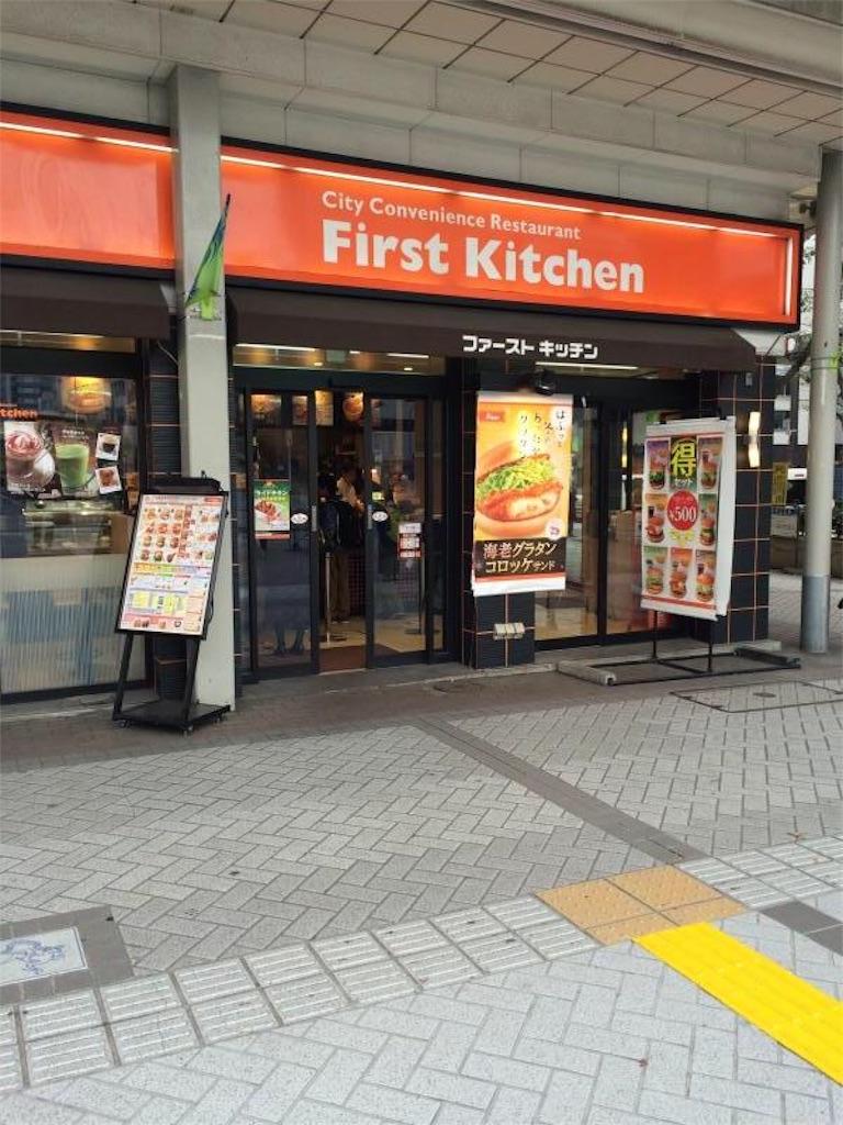 f:id:nakaoka-j:20161101210123j:image