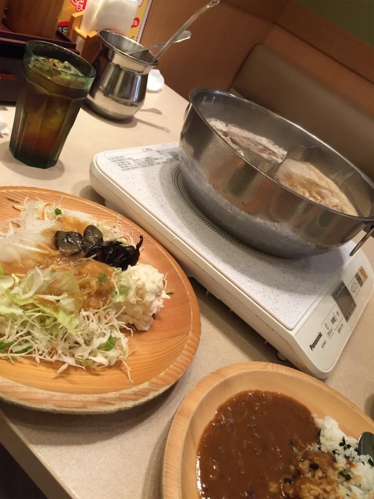 f:id:nakaoka-j:20161103112055j:image