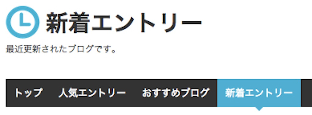 f:id:nakaoka-j:20161108191251j:image