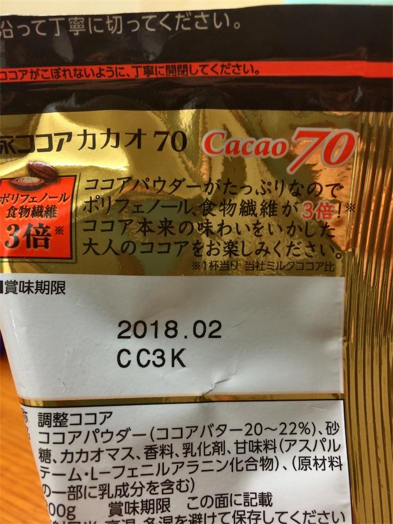 f:id:nakaoka-j:20161112221248j:image