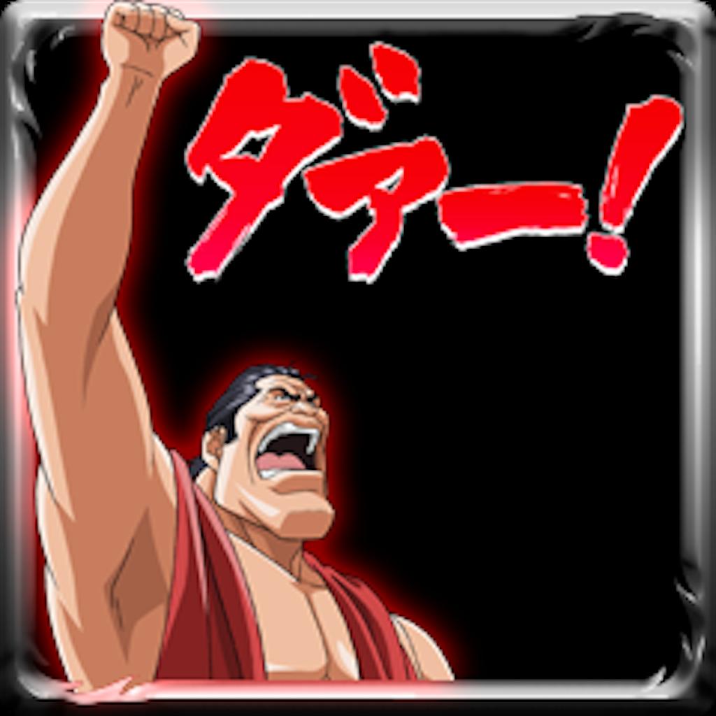 f:id:nakaoka-j:20161114231054p:image