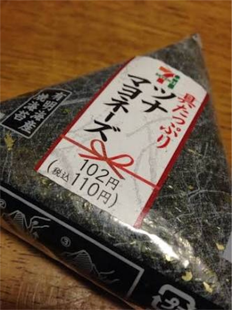 f:id:nakaoka-j:20170409101446j:image