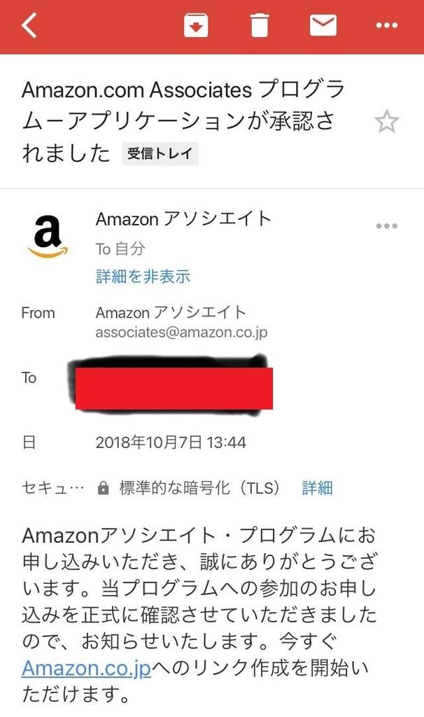 f:id:nakaoka-j:20181008214200j:plain