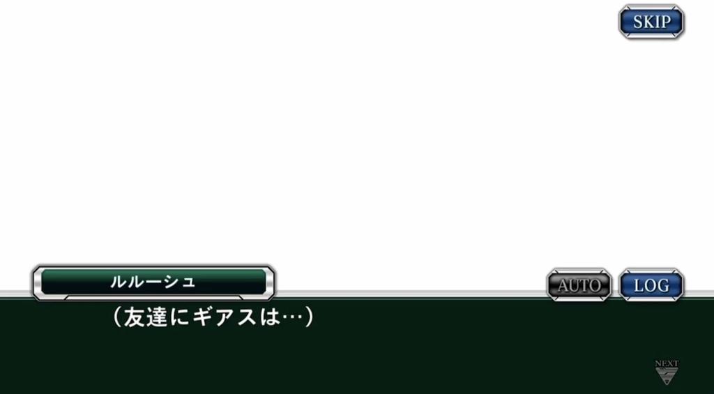 f:id:nakaoni:20181115105705j:plain